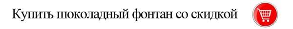 soko-fontan-1