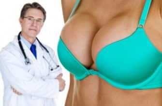 Увеличение груди операция