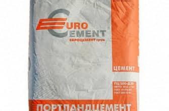 сколько стоит цемент мешок 50 кг